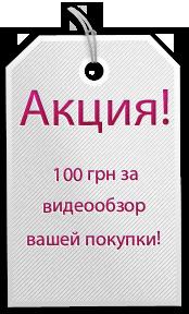 100 за Ваше видео!