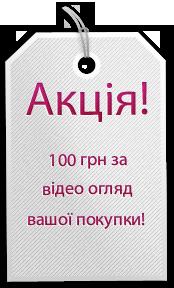 100 за Ваше вiдео!