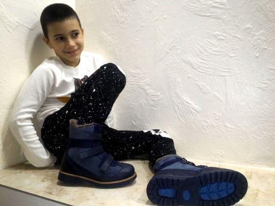 наш ребенок доволен ботинками!
