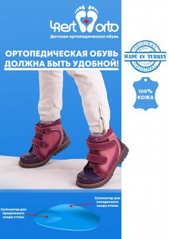 Чи є користь від ортопедичного взуття? Яким має бути взуття, а яким бути не повинно? Фото 2