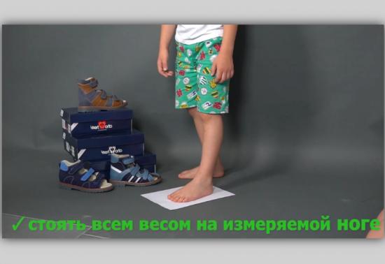 Как определить размер обуви Фото 3