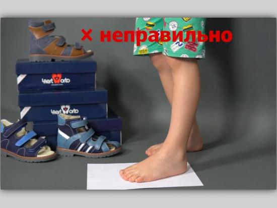 Как определить размер обуви Фото 2