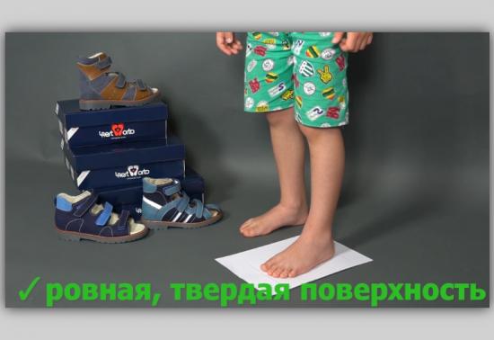 Как определить размер обуви Фото 5