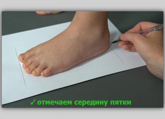 Как определить размер обуви Фото 9