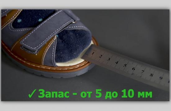 Как определить размер обуви Фото 11