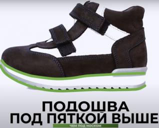 Ортопедическая обувь: дискуссия с самым известным доктором страны Фото 2