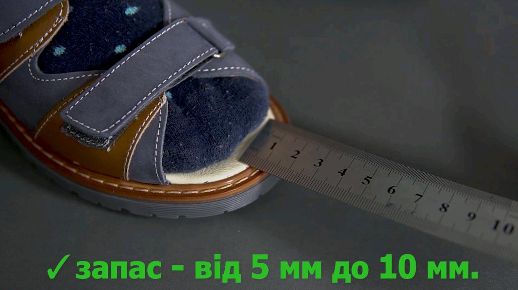 Як визначити розмір взуття Фото 11