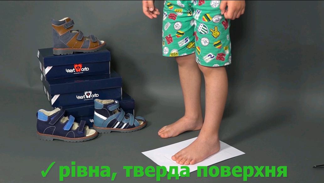 Як визначити розмір взуття Фото 5