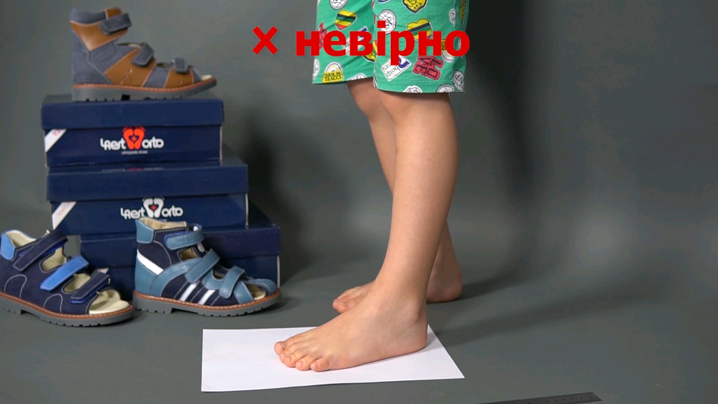 Як визначити розмір взуття Фото 2
