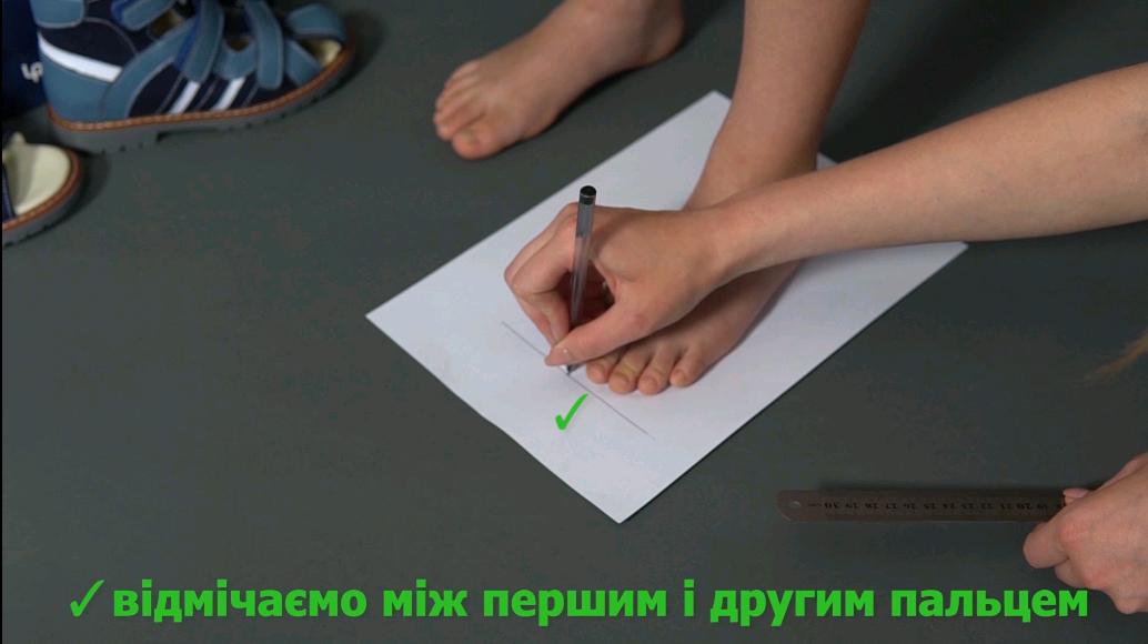 Як визначити розмір взуття Фото 8