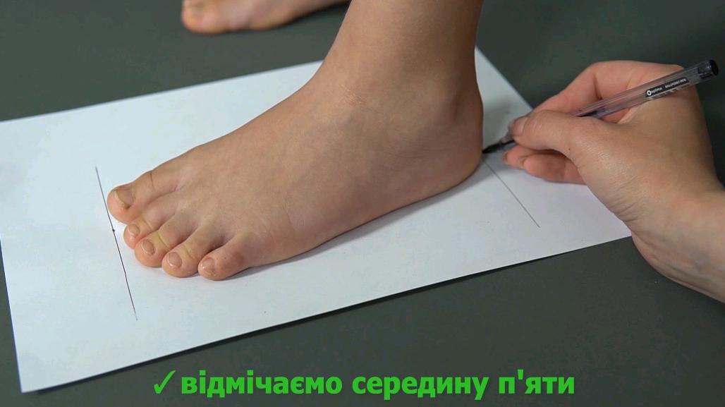 Як визначити розмір взуття Фото 9